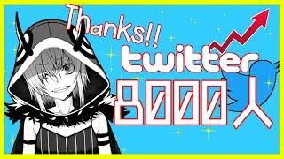 【Twitter8000人記念!】笑ってはいけない屍鬼1時間【 #屍鬼ライブ 】