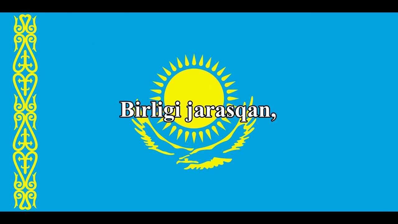 Alt Yazılı Kazakistan Milli Marşı Türkiye Türkçesi ve Kazak Türkçesi