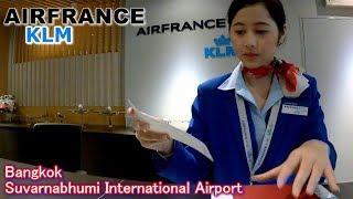 スワンナプーム空港 エールフランス KLMラウンジを体験【2017.11 タイ旅行】 Air France - KLM SkyLounge