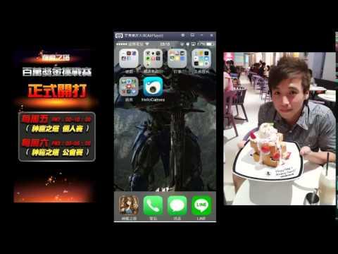 麥卡貝Live直播 20140421 歐小憲實況 - YouTube