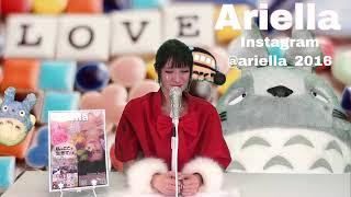 アリエラ ライブステーション ~Ariella Live Station~2020.02.13