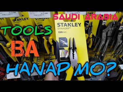 Vlog # 31 // Tools sa Saco (Saudi Arabia)