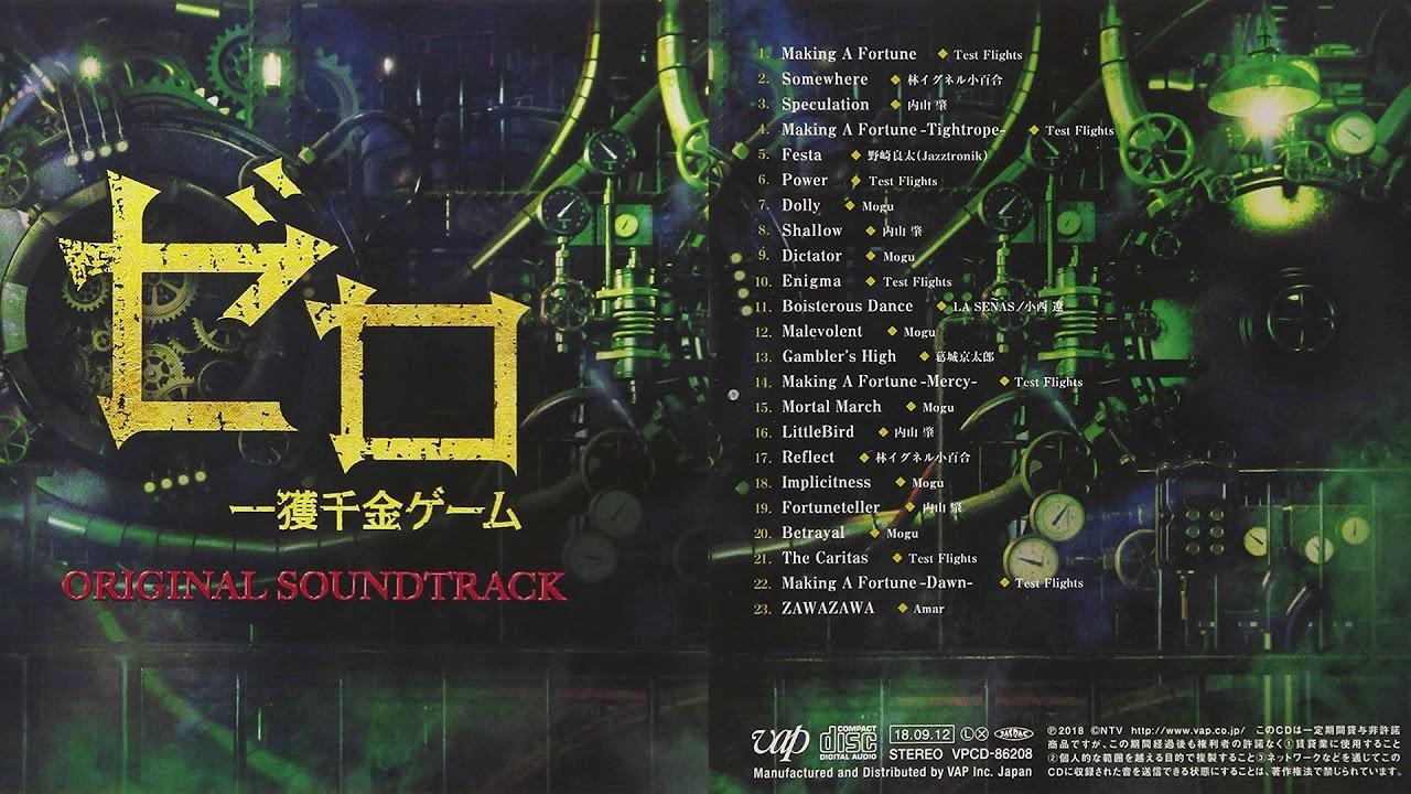 Zero: Ikkaku Senkin Game Soundtrack OST #2 - Somewhere #1