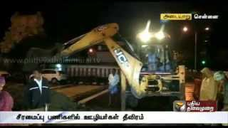 Six feet deep ditch appears on the road in Adyar Spl hot tamil video news 01-12-2015