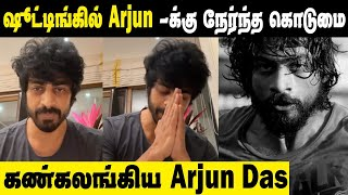 Actor Arjun Das's Emotional Post On