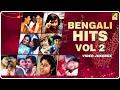Gambar cover Bengali Hits Vol 02 | Ajke Rate Eso Sopoth Kori | Bengali Movie Songs Jukebox