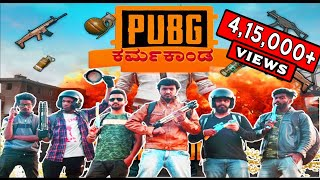 PUBG Karmakanda Kannada Funny Short Film | Fun Rocket Episode 21 | #2019