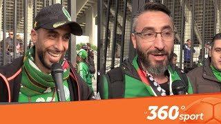 Le360.ma • .أجانب يشجعون الرجاء و الوداد في مباراة الديربي
