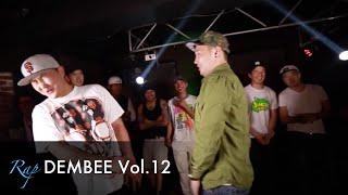 Rap DEMBEE 12