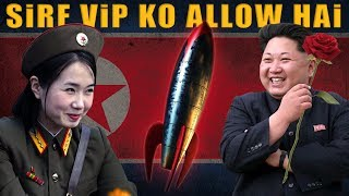 Amazing Unknown Facts About North Korea