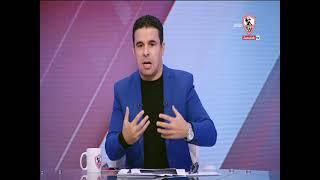 خالد الغندور يعلق على تصريحات