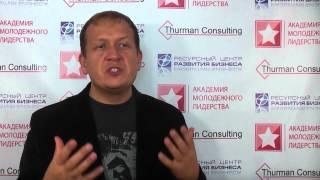 НЛП практик on line  Онлайн NLP практик