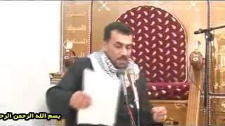 الرادود الحسيني والمحبوب عباس الاسحاقي الاهوازي