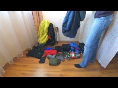 Вещи и одежда для похода Карпат