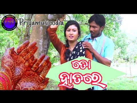 Download To Hatare Je Dina Mehendi Lagiba_ Full odia album HD song_ Shakti Mishra_ Upload by priyamusicodia