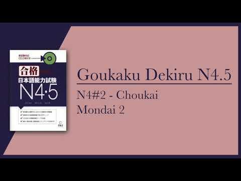 Listening JLPT N4 -Gokaku Dekiru N4 Part 01 - Answer