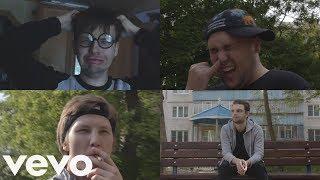 Четыре пацана (Official Video)