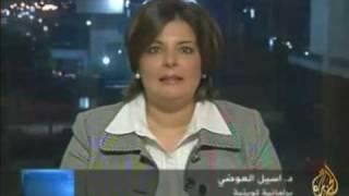 النساء في البرلمانات العربية