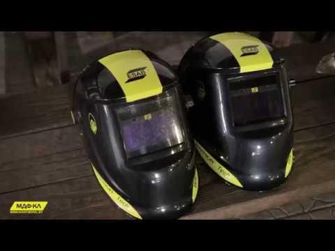 Самая продаваемая маска хамелеон в 2017 году : ESAB Warrior 9-13