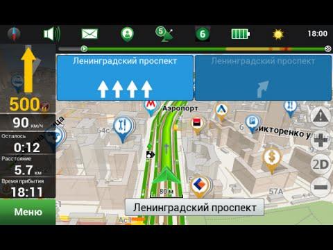 Официальное обновление программы и карт Navitel (инструкция по Navitel Navigator Update Center)