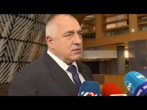 Бойко Борисов: Целта на срещата във Варна на лидерите на ЕС и на Турция е да гарантираме външната граница на Съюза – да потвърдим втория транш по споразумението и тези 3,5 млн. мигранти да останат в Турция.