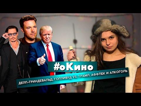 Фильмы про космос - Prosto-Top