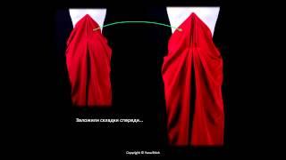 Метод наколки. Наколка юбки-тюльпан.