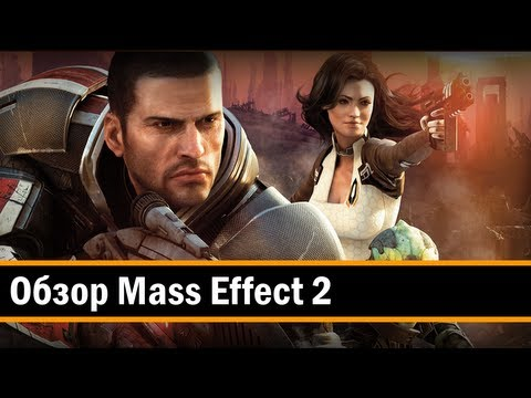 Обзор:-mass-effect-2-для-ПК