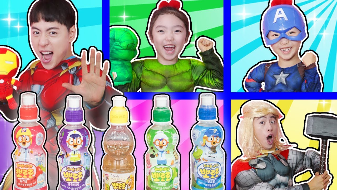 Pororo Colors drinks and Becomes Superhero Spiderman Captain America IronMan 음료수를 마시면 슈퍼히어로로 변신.