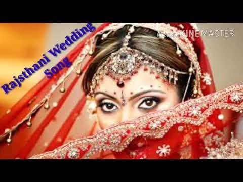 राजस्थानी wedding song  / seema misra