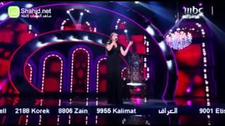 Arab Idol - الأداء - فرح يوسف - أوعدك