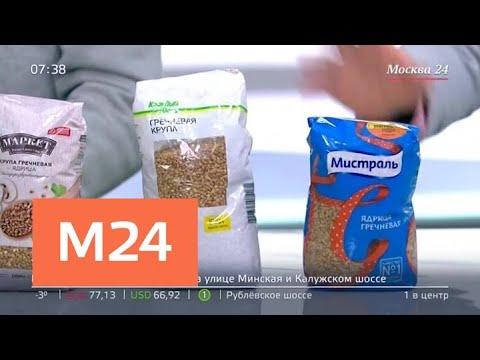 Как выбрать лучшую гречку в магазинах - Москва 24