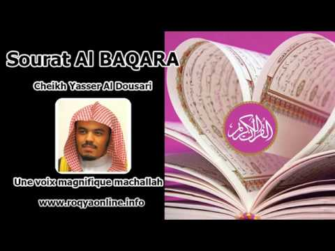 sourat alba9ara soudais mp3