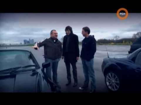 Top Gear Russia русский top gear 1 part 1