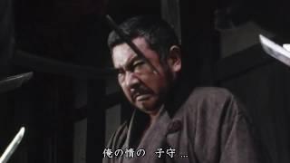 松平健 - 座頭市子守唄