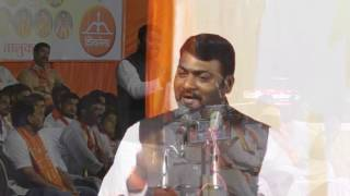 Nitin Bangude Patil Speech in Junnar, Part 1/3 nitin bangude patil speech