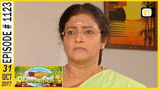 Kalyana Parisu - கல்யாணபரிசு - Tamil Serial   Sun TV   Episode 1123   31/10/2017