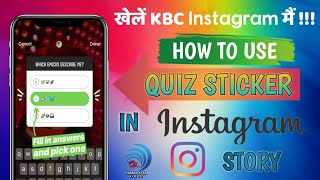 How To Use Instagram Quiz Sticker Use Instagram Quiz Instagram Quiz Feature Instagram Quiz