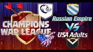 Champions War League: Russian Empire VS USA Adults clash of clans
