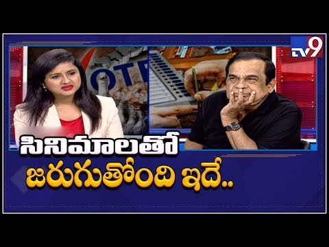 Our leaders are not sincere  says Brahmanandam - TV9