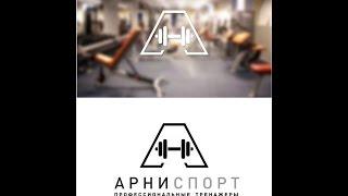 Заявка Волгоград. Товар на складе г.Екатеринбург
