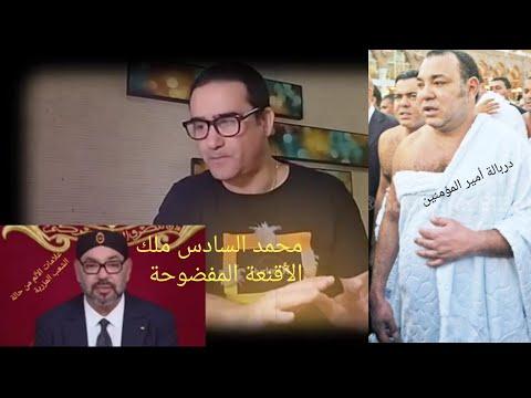 خطاب العرش 2019: إصرار محمد السادس على احتقار الشعب المغربي.