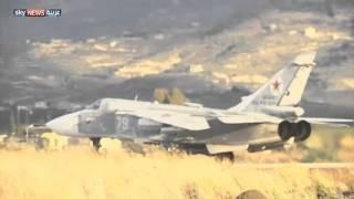 منافسة أميركية روسية على قواعد بسوريا