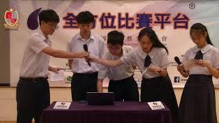 Publication Date: 2018-06-21 | Video Title: 香港教育工作者聯會黃楚標中學A
