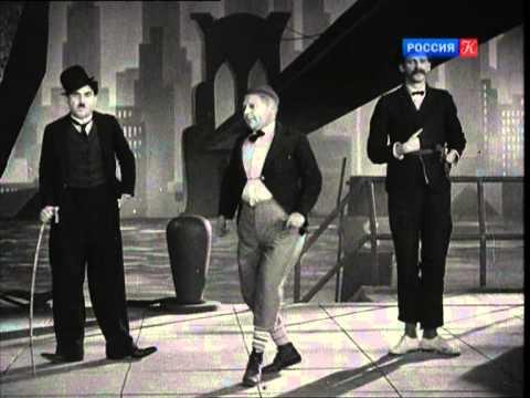 Чаплин, Пат и Паташон