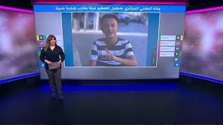 حزن في الجزائر على غرق المطرب سهيل الصغير بقارب هجرة سرية
