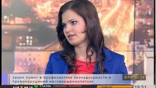 «Факты 24»: свадьба Дмитрия Пескова и Татьяны Навки, Вениамин Кондратьев наградил хлеборобов края