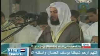Download Video Surah Al-Fatihah Syeikh Masyari MP3 3GP MP4