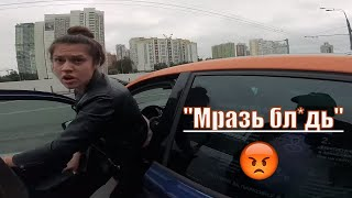 СтопХам-MRAZ