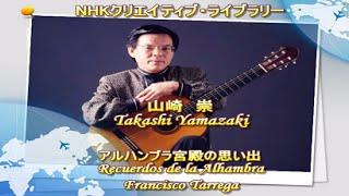 詳細は⇒http://angel-music.jp/ エンゼルミュージック講師動画サイトhtt...